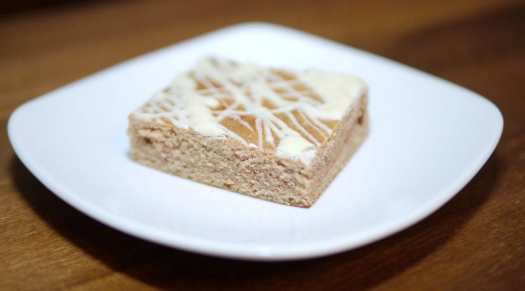 Lebkuchen-Blondies mit Karamell | Backen | Rezept | Weihnachten