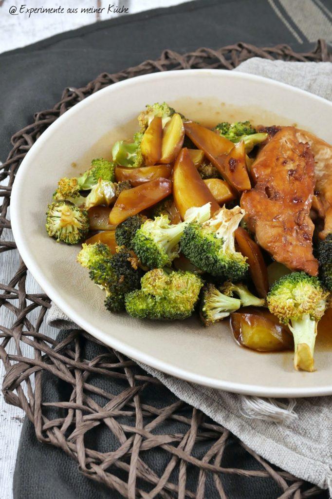 Teriyaki Hähnchen mit Brokkoli | Rezept | Kochen | Essen | Weight Watchers